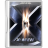 48x48px size png icon of xmen