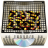 48x48px size png icon of Software Burn