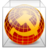 48x48px size png icon of Network File server