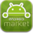 48x48px size png icon of android market 2