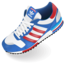 64x64px size png icon of Adidas shoe