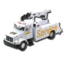 64x64px size png icon of Service Truck