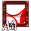 64x64px size png icon of Reader App