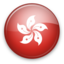 64x64px size png icon of Hong Kong