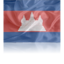 64x64px size png icon of Cambodia