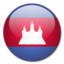 64x64px size png icon of Cambodia Flag
