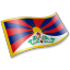64x64px size png icon of Tibetan People Flag 2