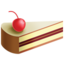64x64px size png icon of Cake slice 1