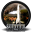 64x64px size png icon of Battlefield 1942 Secret Weapons of WWII 3