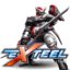 64x64px size png icon of Exteel 1