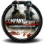 64x64px size png icon of Company of Heroes Opossing Fronts new 1