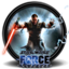 64x64px size png icon of Star Wars The Force Unleashed 10