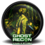 64x64px size png icon of Ghost Recon Jungle Storm 1