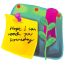 64x64px size png icon of Sticky Note