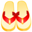 64x64px size png icon of flip flops