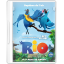 64x64px size png icon of rio