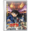 64x64px size png icon of Detective Conan 07 Crossroad in the Ancient Capital