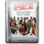 64x64px size png icon of American Pie 2 v4