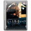 64x64px size png icon of Blue Valentine v3