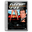 64x64px size png icon of 1981 James Bond For Your Eyes Only