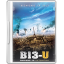 64x64px size png icon of b13 u