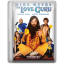 64x64px size png icon of The Love Guru