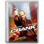 64x64px size png icon of Crank