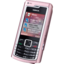 64x64px size png icon of Nokia N72 pink