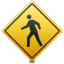 64x64px size png icon of Sign Public