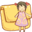 64x64px size png icon of Hp folder girl
