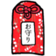 64x64px size png icon of O mamori