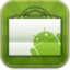 64x64px size png icon of android market