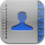 64x64px size png icon of contacts blue glow