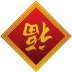 72x72px size png icon of fudao