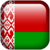 72x72px size png icon of Belarus