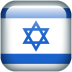 72x72px size png icon of Israel