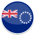 72x72px size png icon of Cook islands