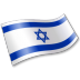 72x72px size png icon of Israel Flag 2
