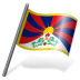 72x72px size png icon of Tibetan People Flag 3