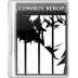 72x72px size png icon of cowboy bebop