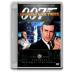 72x72px size png icon of 1967 James Bond You Only Live Twice