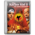 72x72px size png icon of The Karate Kid 2