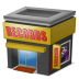 72x72px size png icon of Shop Records