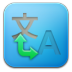 72x72px size png icon of translate 3