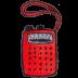 72x72px size png icon of kiki radio