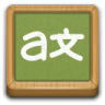 96x96px size png icon of Categories applications education language