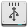 96x96px size png icon of Devices drive removable media usb pendrive