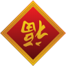 96x96px size png icon of fudao