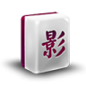 96x96px size png icon of File Movie