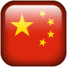 96x96px size png icon of China